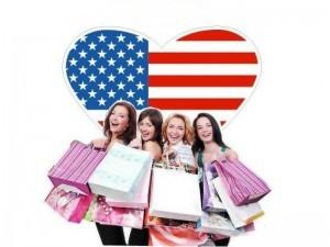 Стоимость посылки из США в Украину