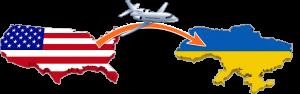 Сколько идет посылка из США в Украину